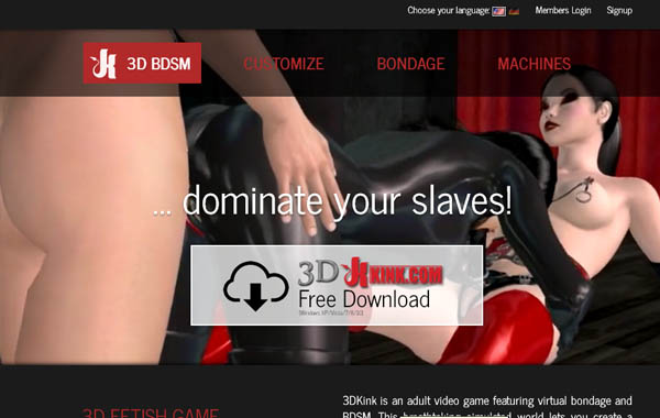 3D Kink Discount Memberships